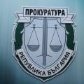 prokuratura-bgnes