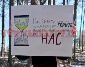 protest-vav-varna-696x549