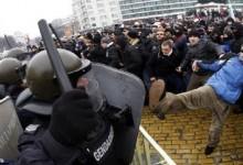 """Утре от 11 ч. протест пред Министерски съвет: ПП""""Възраждане"""" ще иска оставката на Борисов"""