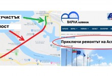 Мисирките с гръмки статии, че е приключил ремонта на Аспарухов мост? На тях ли да вярваме или на очите си?