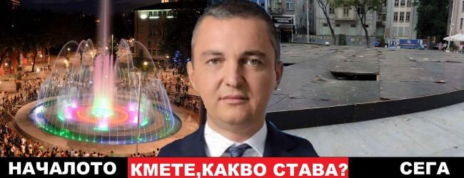 ФОНТАНЪТ НА ВАРНА ЗАСПА ЛЕТЕН СЪН!