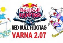 На 2 юли във Варна ще се състои RED BULL Flugtag