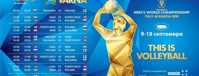 Днес във Варна България среща Финландия в първи мач от Световното по волейбол