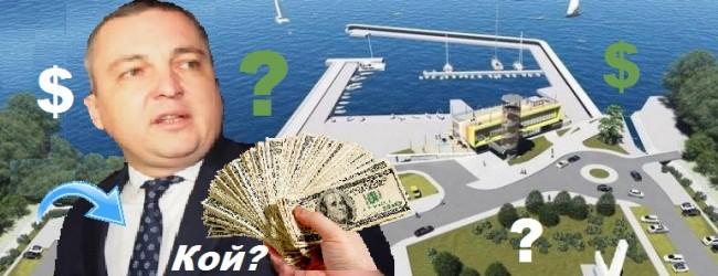 Извънредната сесия на Общински съвет Варна на 27.09: Да усвоим едни пари