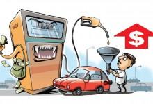 Защо поскъпват горивата и как се формира цената им
