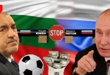 Посещението на Борисов в Украйна: Никакви конкретни ползи, но лош знак преди по-важната му среща с Путин
