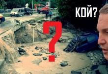 Пострадали от бедствието през 2014 година в Аспарухово завеждат дела срещу институциите