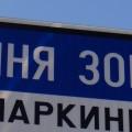 sn.3-e1513073861626-1170x520