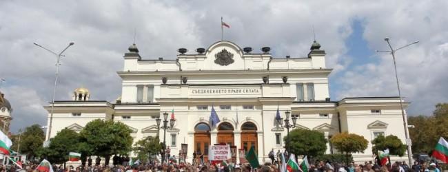 Ако в четвъртък няма оставка протестиращите заявиха, че ще блокират Народното събрание