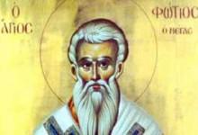 Днес почитаме Свети Фотий! Имен ден имат всички имена произлизащи от светлина или пламък!