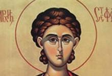 Днес празнуваме Стефановден, честито на всички именици!