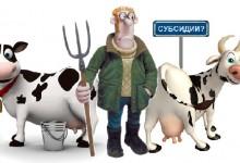 Животновъдите са готови да блокират пътищата