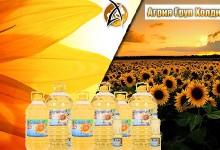 """Варненската """"Агрия груп холдинг"""" купиха за 14,8 милиона завода за олио """"Кехлибар"""" в Лясковец"""