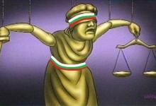 България. Правосъдието НЕ е за всеки