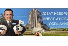 Видимите резултати във Варна: При половин милиард лева бюджет няма пари за Тубдиспансера?!? Кмете?