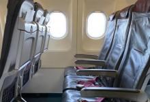 Как Covid-19 промени бизнес класата в самолетите