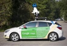 Google актуализира Street View за България