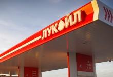 """""""Лукойл"""" смени директора на рафинерията си в Бургас"""