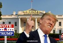 Милиардерът Доналд Тръмп вече е официалния кандидат за президент на републиканците