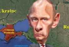 Путин е категоричен! Полуостров Крим няма да бъде върнат на Украйна