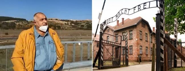 Работата носи свобода в Аушвиц. Очевидно и в България през 2020 г.