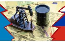 Преговорите между Рyсия и ОПЕК се провалиха! Очаква ли се ценова война и срив в цената на петрола?