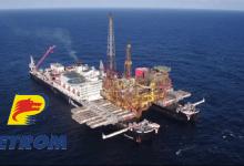 """""""ОМВ Петром"""" ще търси нефт и газ в проучвателния блок """"Хан Аспарух"""" в черноморското крайбрежие на България"""