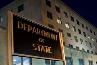 Държавният департамент на САЩ за България: Корупцията е ендемична при големи проекти и в енергийния сектор