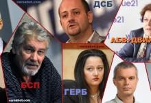 Сблъсъкът на титаните: Лидери на едни от най-големите партии ще се сблъскат директно на изборите във Варна