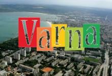 ВАШИ ПИСМА:   Купен мач във Варна