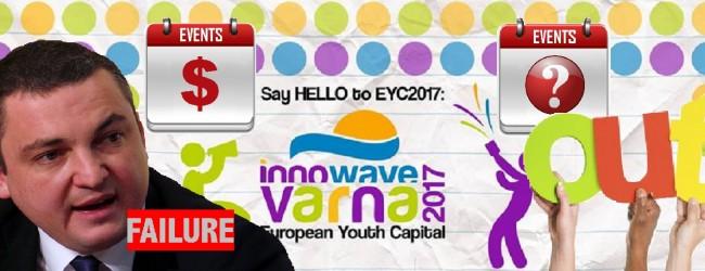 Видимите резултати: Варна с катастрофално представяне като европейска младежка столица
