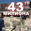 varna-iska-da-dade-43-mln-gergov-472