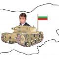vector-tank-m-italian-self-propelled-gun-yellow-military-equipment-75861252