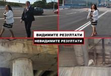 Хидрострой: Ремонтът на моста включва усилване на греди, подсилване на плочи, изливане на нов бетон и хидроизолации!