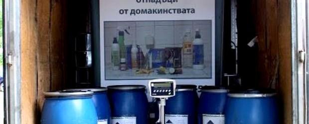 Във Варна започва кампания по събиране на опасни отпадъци от домакинствата
