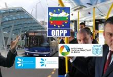 Програмата за Интегриран градски транспорт – много успешна в едни градове и тотален провал в други