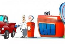 Анализи: Как се формират цените на горивата по бензиностанциите и колко е нормалната надценка?
