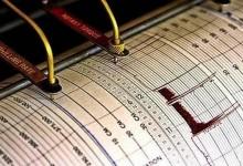 Силно земетресение във Вранча, усетено е и у нас