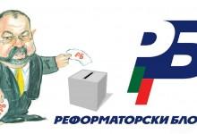 След СДС, ДПС, ДСБ и ГЕРБ сега и Реформаторския блок пристана на несменяемия във Варна д-р Янко Станев