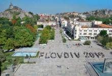 Община Пловдив инвестира в ИТ специалности в ПУ!