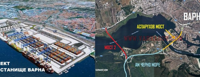 Ще се случат ли важните инфраструктурни проекти на Варна?