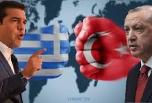 Напрежението между Турция и Гърция ескалира! Атина предупреди Анкара, че Гърция не е Африн