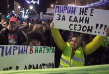 Дежавю: Протестиращите в София тази вечер окупираха и Орлов мост