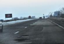 Защо в Северна България няма магистрали?