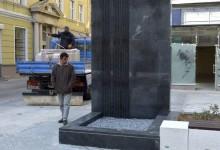 Видимите резултати: Има плоча, няма плоча или поредното недомислие в София