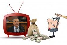 Ще се откаже ли държавата от контрола си върху медиите?