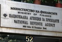 НАП започва проверки на фирмите с обществени поръчки