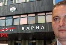 МВР и НАП влязоха в Община Варна! Проверяват сигнали за нагласени обществени поръчки!