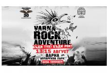 """Днес започва """"VARNA ROCK ADVENTURE 2021"""""""