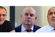 Защо Гешев вярва на Божков за Шиши, но не и за дадените милиони на Горанов и Борисов?